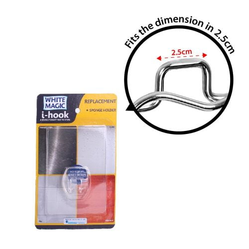 i-hook Replacement R1